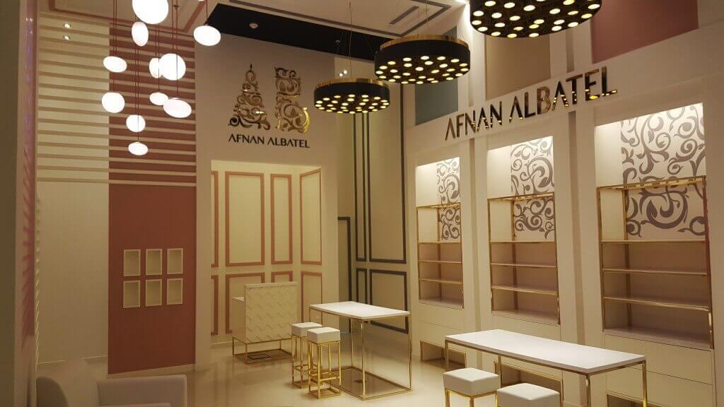 Afnan Al Batel 360 Interiors Interior Design 3 10