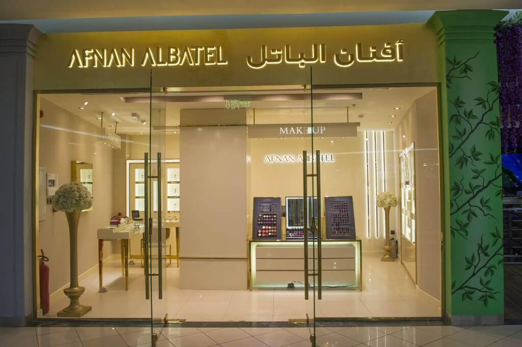 Afnan Oud By Afnan Albatel Edp 80 Ml Buy 2