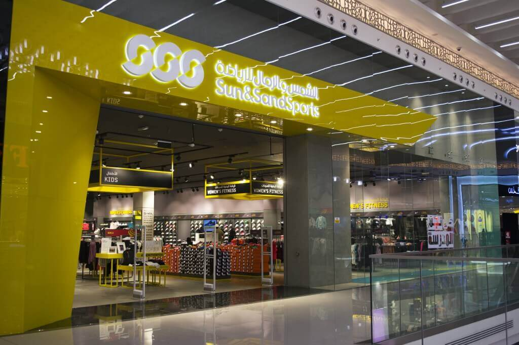 From The Yellow Painted Glass Shop Front And The Centered Event Zone With  Special Lighting With Digital Interactive Screens All Around The Shop Made  SSS New ...